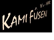 KAMIFUSEN It's HAIR    カミフウセン イッツヘアー  のロゴ