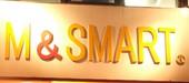 M&SMART 南林間店 エムアンドスマート ミナミリンカンテン