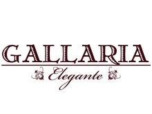 GALLARIA Elegante 本山店  | ガレリアエレガンテ モトヤマテン  のロゴ