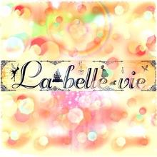 La belle vie  | ラベルヴィ  のロゴ