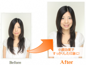 「フレンチカットグラン」で髪の悩みを解決♪