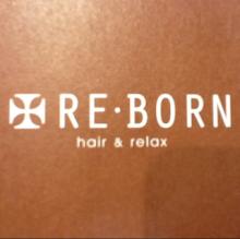 RE・BORN hair&relax  | リ・ボーン ヘアー アンド リラックス  のロゴ