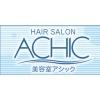 美容室 アシック  | ビヨウシツ アシック  のロゴ