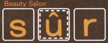 Beauty Salon sur  | ビューティーサロン シュール  のロゴ