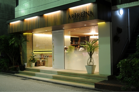 ARIREINA 鎌倉店