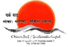 エーカムサット    エーカムサット  のロゴ