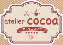 atelier cocoa  | アトリエ ココア  のロゴ