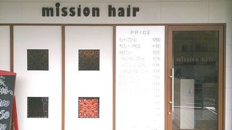 mission hair