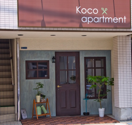 Koco apartment
