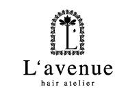 L'avenue hair atelier    ラヴェニュー ヘアーアトリエ  のロゴ