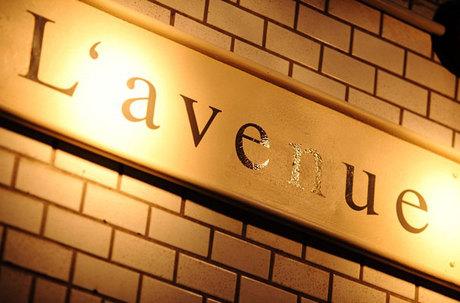 L'avenue hair atelier