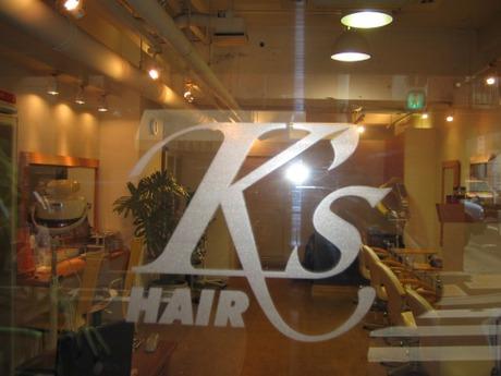 hair K's