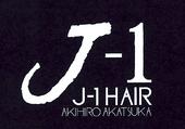 J-1 HAIR ジェイワン ヘアー