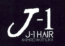 J-1 HAIR  | ジェイワン ヘアー  のロゴ