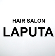 HAIR SALON LAPUTA  | ヘアーサロンラピュタ  のロゴ