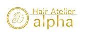 Hair Atelier alpha ヘアアトリエ アルファ