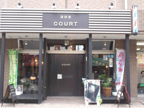 COURT 武蔵藤沢