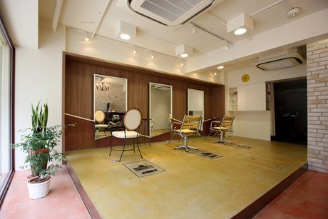 aprico hair salon