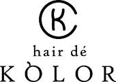 hair de KOLOR ヘアデェカラー