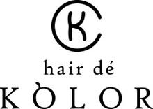 hair de KOLOR  | ヘアデェカラー  のロゴ