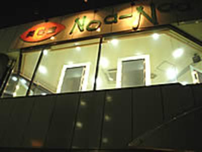 美容室Noa-Noa