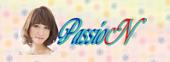美容室 PassioN 志村三丁目店 ビヨウシツ パッション シムラサンチョウメテン