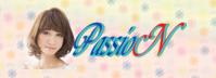 美容室 PassioN 志村三丁目店 | ビヨウシツ パッション シムラサンチョウメテン のロゴ