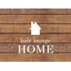 hair lounge HOME  | ヘアーラウンジ ホーム  のロゴ