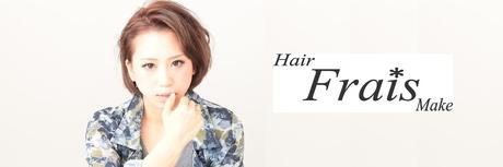 Hair Frais Make ork