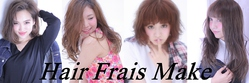 Hair Frais Make Machida