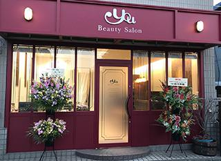 Beauty salon you