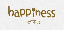 happiness  | ハピネス  のロゴ