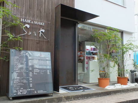 HAIR&MAKE SeeK 八王子