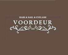 VOORDEUR  | ウォールデゥール  のロゴ
