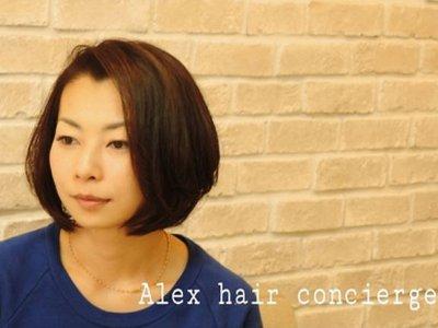 ALex Hair concierge