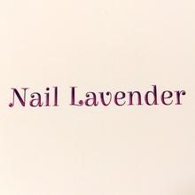 Nail Lavender  | ネイル ラベンダー  のロゴ