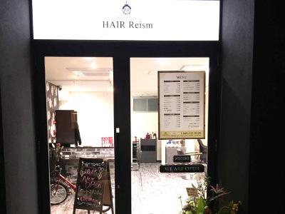 HAIR Reism