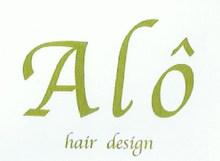 Alo hair design  | アロ ヘアデザイン  のロゴ