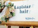 Lapistar hair ラピスタ ヘアー