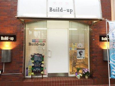美容室 Build-up