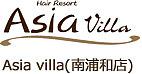 Asia villa アジア ヴィラ