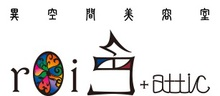 roi    ロイ  のロゴ