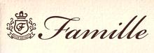 Famille  | ファミーユ  のロゴ