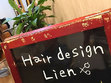 Hair design Lien