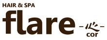 flare -心-  | フレア・コル  のロゴ