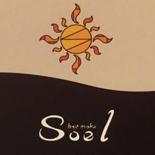 hair make Soel  | ヘアメイクソエル  のロゴ