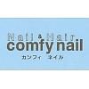 Nail&Hair comfy ネイルアンドヘア カンフィ