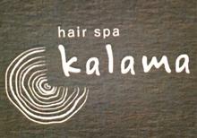 hair spa kalama  | ヘアー スパ カラマ  のロゴ