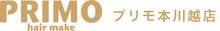 PRIMO 本川越店     プリモ ホンカワゴエテン   のロゴ