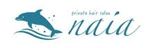 naia  | ナイア  のロゴ